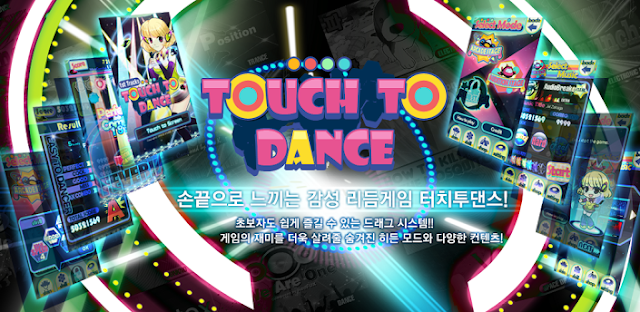 Game: TOUCH TO DANCE 1.0 APK Direct Link