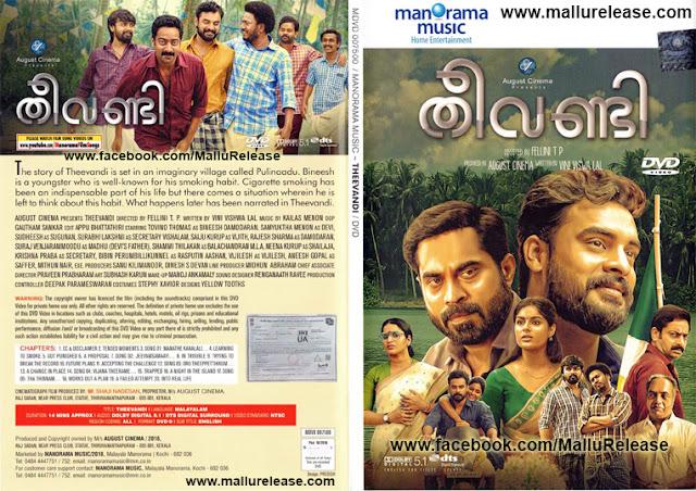 theevandi malayalam movie dvd www.mallurelease.com