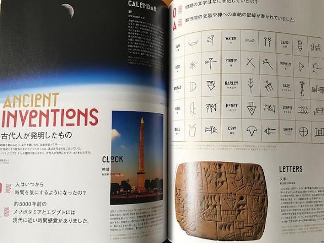 TRANSIT 美しき古代文明への旅