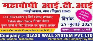 ITI  Permanent Job Campus Placement at Mahabodhi ITI Gaya, Bihar For Glass Wall System Pvt. Ltd.