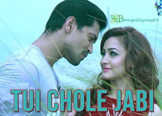 Tui Chole Jabi - Imran, Elita,