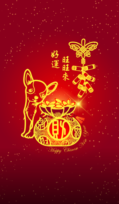 accompany you happy Chinese New Year