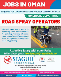 Road Spray operators for Oman