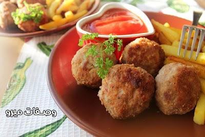 طريقة عمل كبة البطاطس باللحم المفروم
