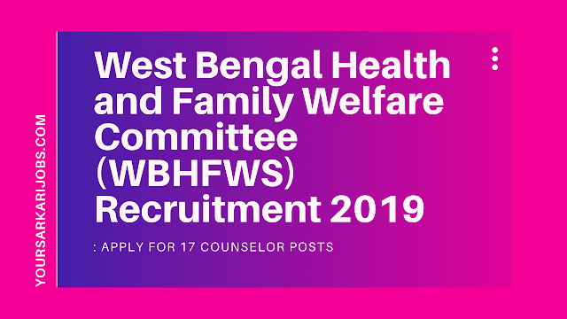West Bengal Health and Family Welfare Committee (WBHFWS) Recruitment 2019