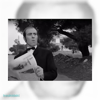 Ο Χρήστος Νάζος στην ταινία «Απίθανος» (1970)