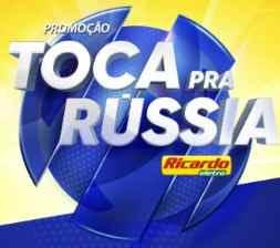 Cadastrar Promoção Ricardo Eletro Visa Copa do Mundo 2018 Toca Pra Rússia