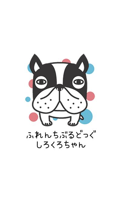 Black and white French bulldog theme