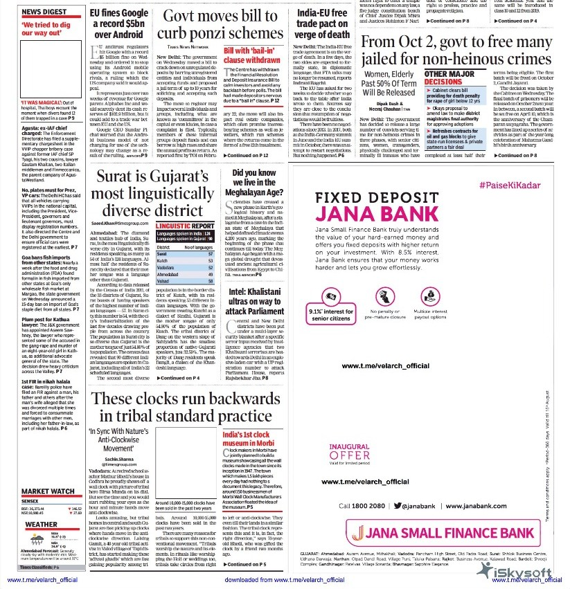 Times of india epaper ahmedabad download
