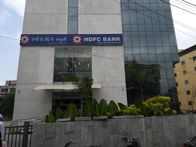 HDFC Bank ने लॉन्च की समर ट्रीट्स स्कीम, आसान EMI समेत मिलेंगे कई ऑफर्स