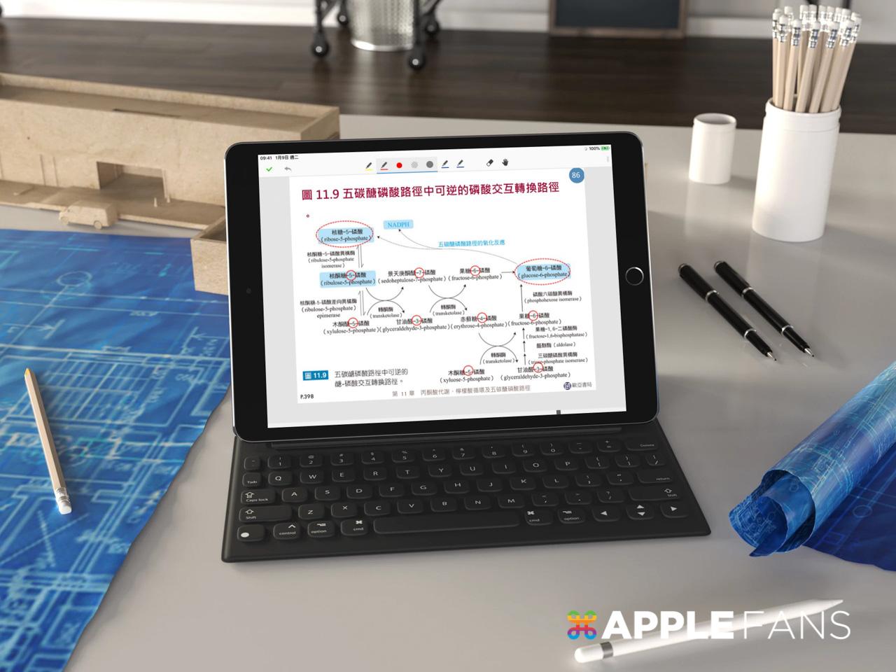 iPad 上課