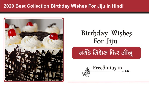 Birthday-Wishes-For-Jiju