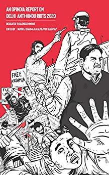 Anti Hindu riots