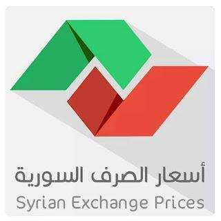 سوريا .. الإعلان عن سعر جديد للدولار يعادل ضعفي الرسمي .. فهل ترتفع الأسعار ...