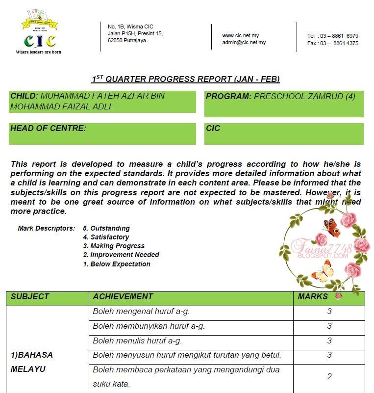 Courseworks columbia edu staff in uae