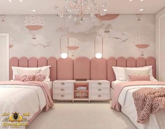 تصميم غرف نوم اطفال سريرين
