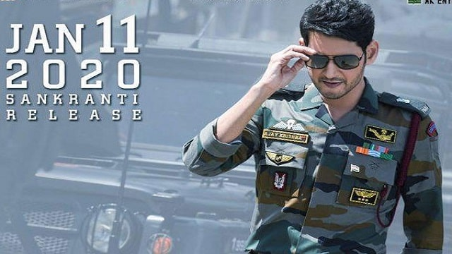 Sarileru Neekevvaru Movie (2020) | Reviews, cast & release date