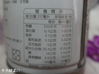 15%25E5%2588%2586%25E9%2590%2598%25E5%25A5%25B6%25E8%258C%25B6%2B%2B09.jpg