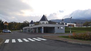 道の駅「森と湖の里ほろかない」駅舎と24hトイレ