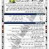 بوكليت مستر الكومي مراجعة نحو الصف الثالث الثانوى 12 ورقة pdf