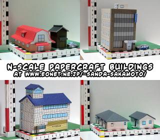 Ninjatoes' papercraft weblog: N-scale papercraft buildings