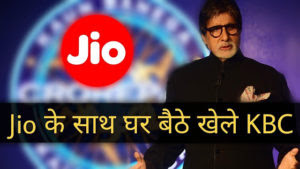 KBC Lottery No 8991 - Winner List 2020 new Member jio kbc lottery winner