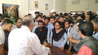 Karimganj College.     Karimganj news.