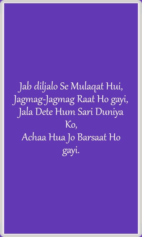 Attitude shayari in english Jab दिलजलो