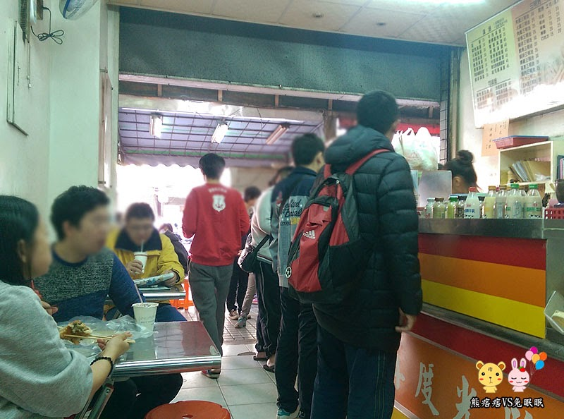 IMAG2252 - 台中西屯區早餐店│永福早餐店之14元好吃水煎包