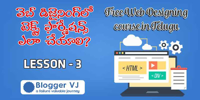 Website Designing Course | How to format HTML text in Telugu | Blogger VJ