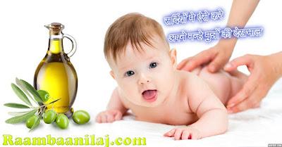Dipper Rash, Baby Skin Problem, child care