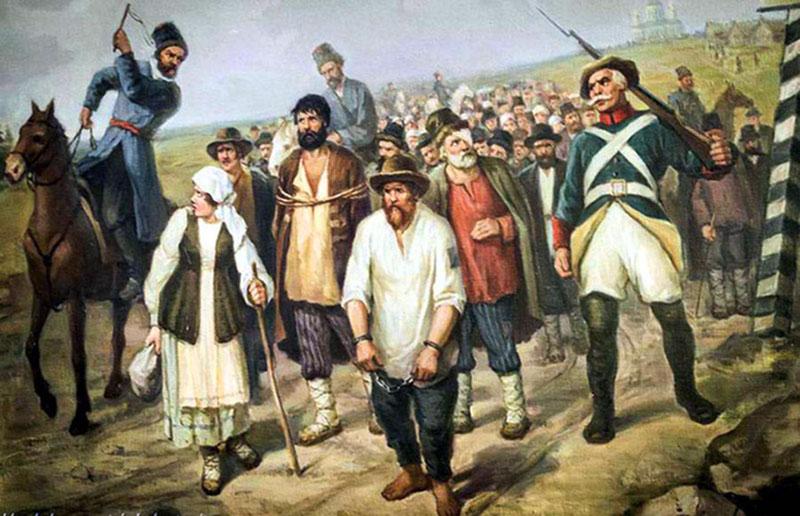 Царские содаты гонят толпу крепостных