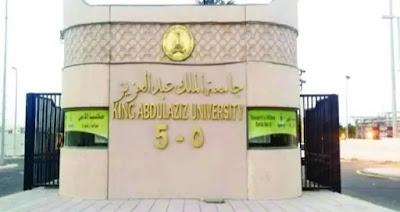 شروط التحويل الداخلي فى جامعة الملك عبدالعزيز
