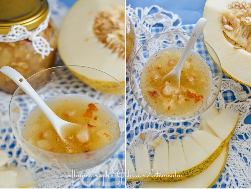 Варенье дынное с медом и кардамоном