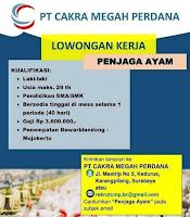 Loker Surabaya di PT. Cakra Megah Perdana Terbaru Maret 2020