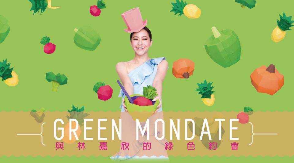 Green Monday Wishes Beautiful Image