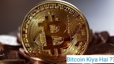 What Is Bitcoin In Hindi ? Bitcoin Kiya Hai Aur Kaise Use Karte Hai, BTC ka value Kiya hai