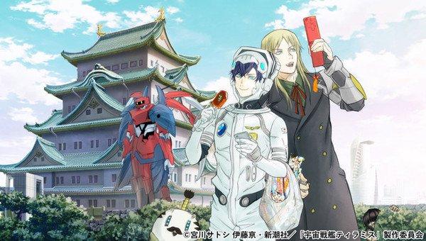 الموسم الثاني من أنمي Uchu Senkan Tiramisu قريبا في أكتوبر - موقع أنمي4يو Anime4U