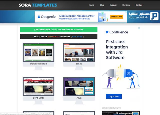 افضل مواقع لتحميل قوالب بلوجر ممتازة مجانا 2020: free blogger templates