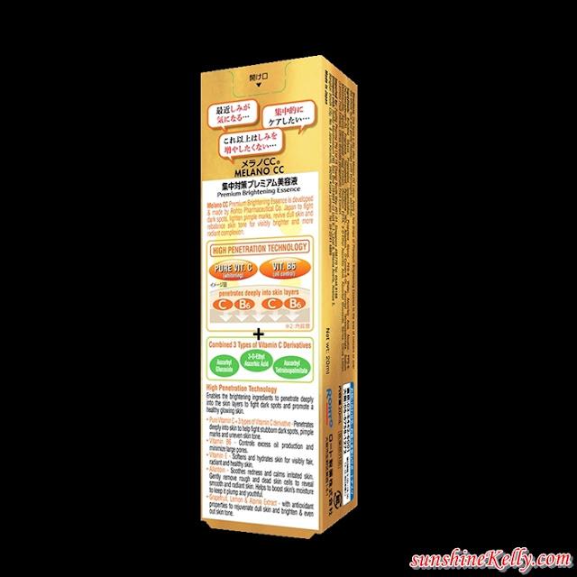 Japan's Vitamin C Premium Essence, Melano CC, Rohto Mentholatum, Japanese Skincare, Beauty