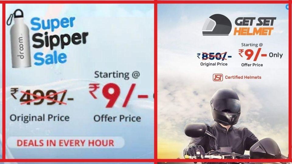 Droom Sipper Sale Date - sipper bottle, Droom Helmet