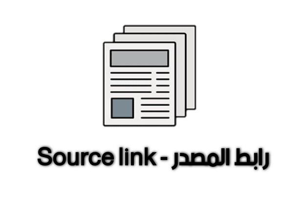 create an automatice source link for blogger