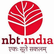 National Book Trust Recruitment 2020 www.nbtindia.gov.in 05 posts Last Date 13th April 2020