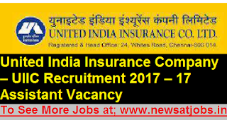 uiic-17-assistant-post-Recruitment-2017