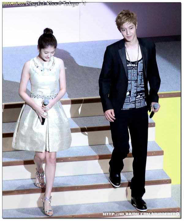 jung so min and kim hyun joong relationship problems