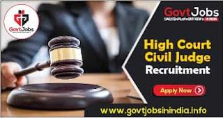 High Court Civil Judge Rajasthan Online Form