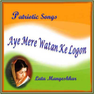 Top 5 new age patriotic songs to celebrate republic day 2018.