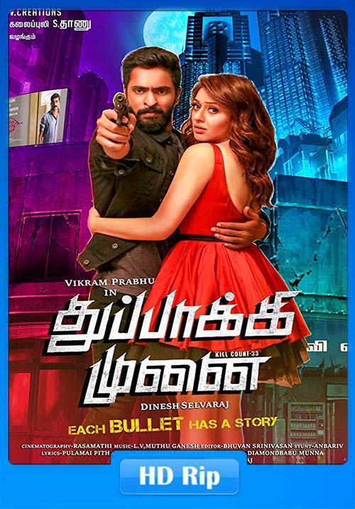Thuppakki Munai 2018 Tamil 720p HDRip x264 | 480p 300MB | 100MB HEVC Poster