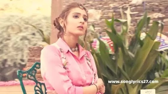 Dhvani Bhanushali | Leja Leja Re Lyrics In English And Hindi