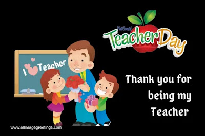 Happy teachers day quotes poems